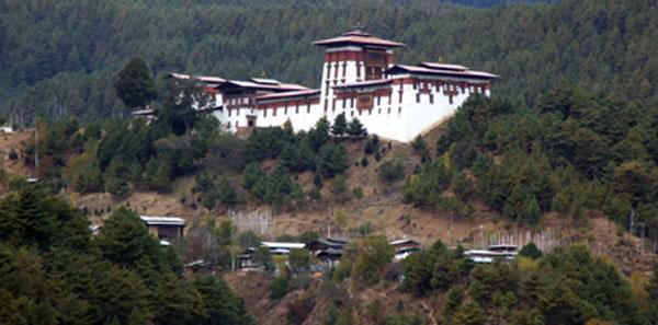 Bumthang Culture Trek