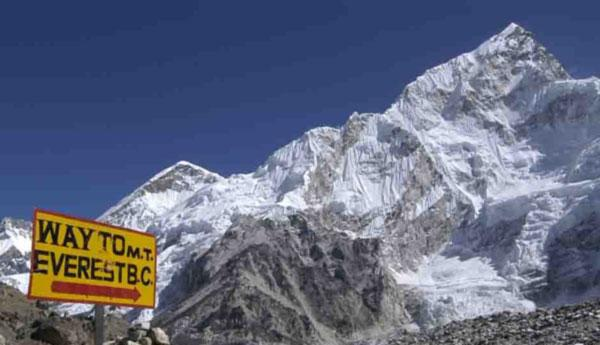 Makalu to Everest Base Camp Trekking